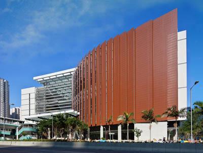 Энергоэффективное здание центра культуры и спорта Siu Sai Wan в Гонконге