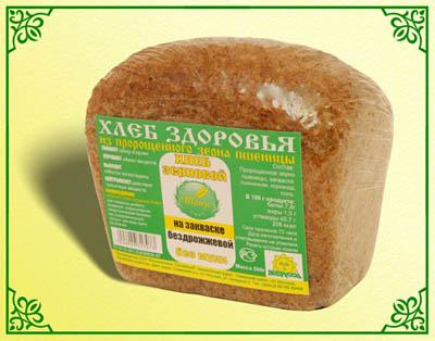 Хлеб без муки и пшеничная колбаса – вегетарианские продукты российского производства